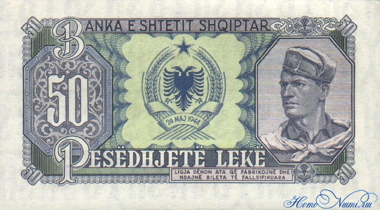 http://homonumi.ru/pic/n/Albania/P-29-b.jpg
