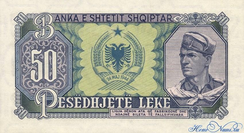 http://homonumi.ru/pic/n/Albania/P-29a-b.jpg