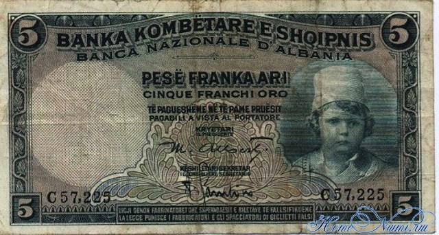 http://homonumi.ru/pic/n/Albania/P-2a-f.jpg