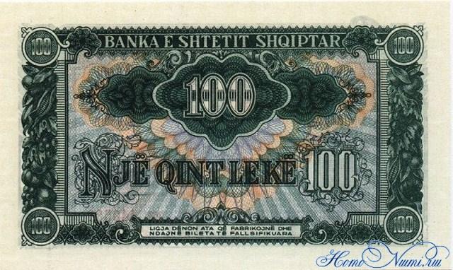 http://homonumi.ru/pic/n/Albania/P-30a-b.jpg