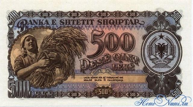 http://homonumi.ru/pic/n/Albania/P-31a-b.jpg
