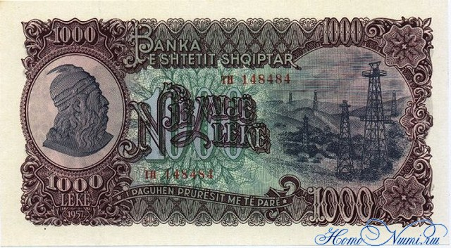 http://homonumi.ru/pic/n/Albania/P-32a-f.jpg