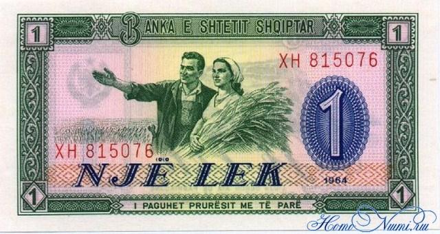 http://homonumi.ru/pic/n/Albania/P-33a-f.jpg