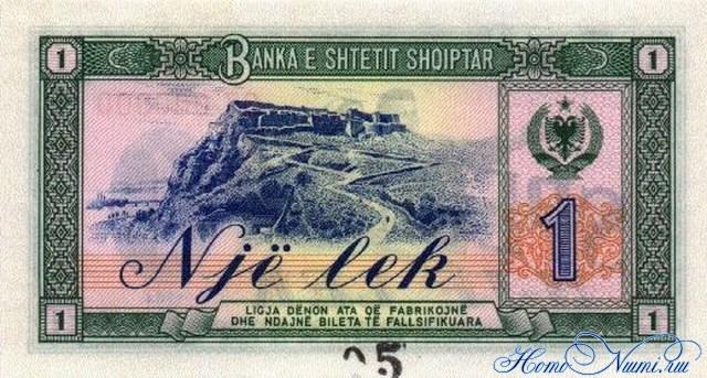 http://homonumi.ru/pic/n/Albania/P-33s-b.jpg