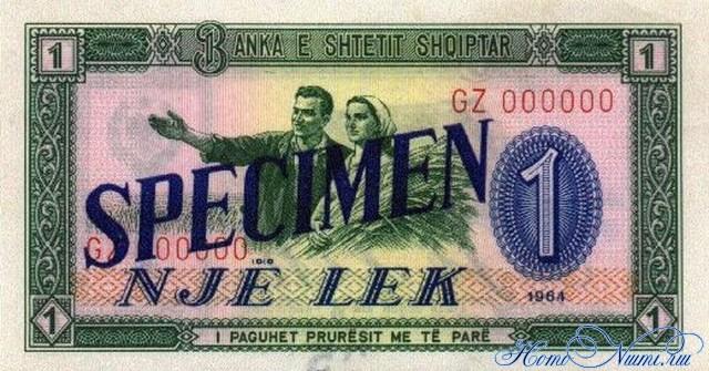 http://homonumi.ru/pic/n/Albania/P-33s-f.jpg
