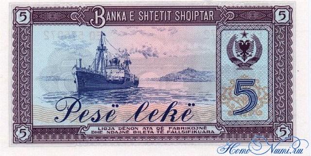 http://homonumi.ru/pic/n/Albania/P-35a-b.jpg