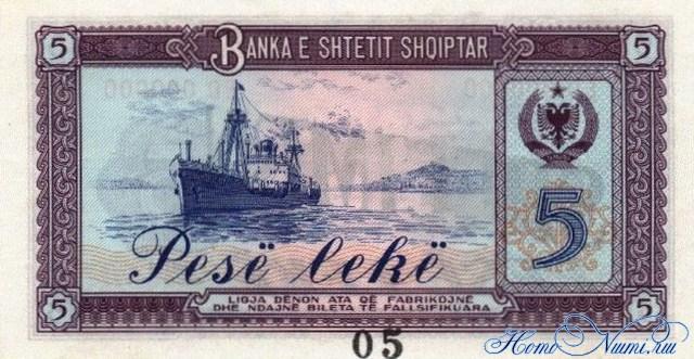 http://homonumi.ru/pic/n/Albania/P-35s-b.jpg