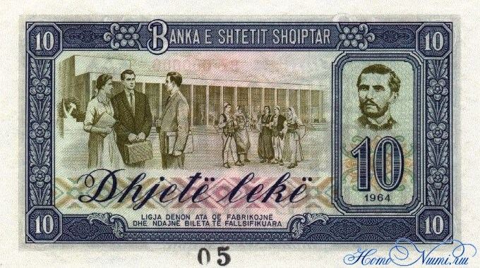 http://homonumi.ru/pic/n/Albania/P-36s-b.jpg