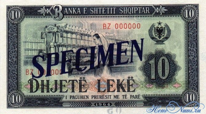 http://homonumi.ru/pic/n/Albania/P-36s-f.jpg