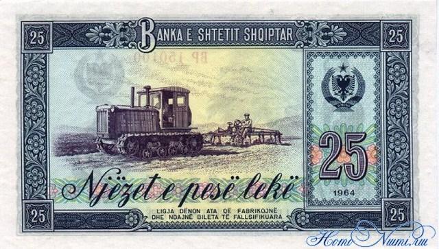 http://homonumi.ru/pic/n/Albania/P-37a-b.jpg