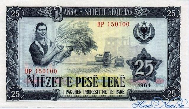 http://homonumi.ru/pic/n/Albania/P-37a-f.jpg