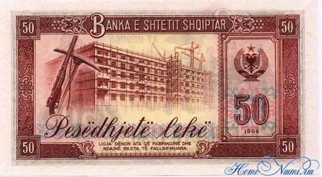 http://homonumi.ru/pic/n/Albania/P-38a-b.jpg