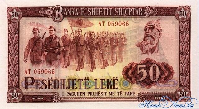 http://homonumi.ru/pic/n/Albania/P-38a-f.jpg