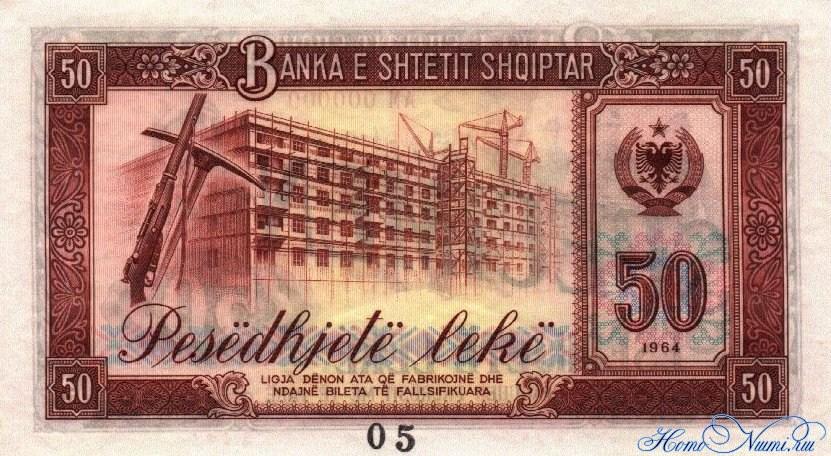http://homonumi.ru/pic/n/Albania/P-38s-b.jpg