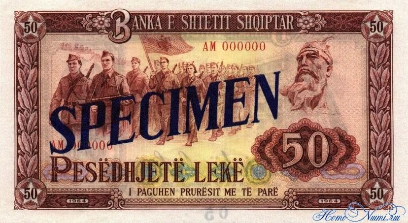 http://homonumi.ru/pic/n/Albania/P-38s-f.jpg