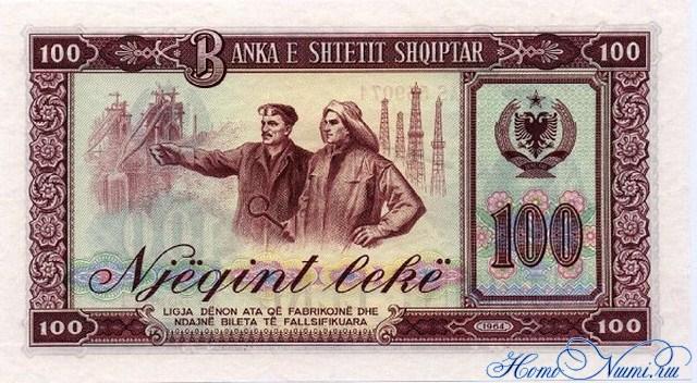 http://homonumi.ru/pic/n/Albania/P-39a-b.jpg