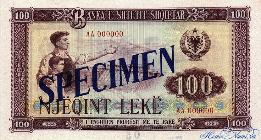 http://homonumi.ru/pic/n/Albania/P-39s-f.jpg