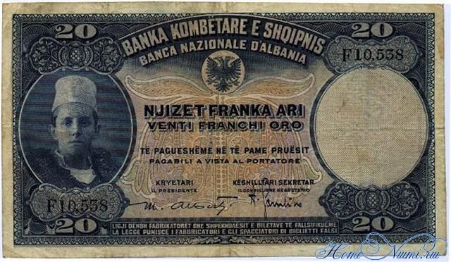 http://homonumi.ru/pic/n/Albania/P-3a-f.jpg
