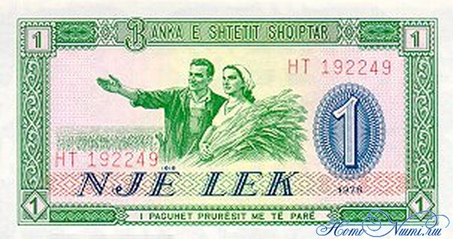 http://homonumi.ru/pic/n/Albania/P-40-f.jpg