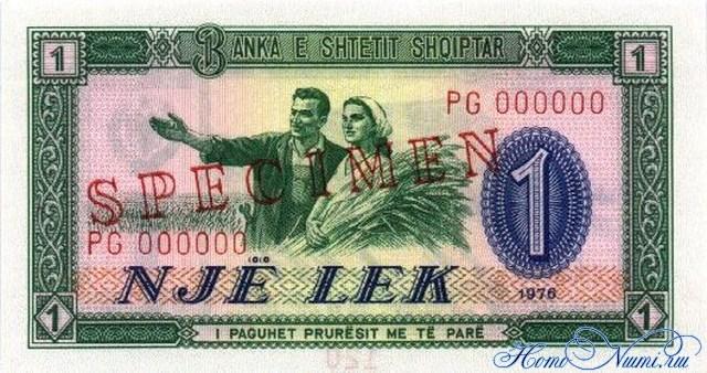 http://homonumi.ru/pic/n/Albania/P-40s1-f.jpg