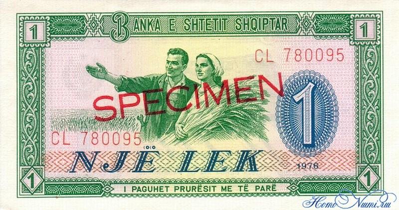 http://homonumi.ru/pic/n/Albania/P-40s2-f.jpg