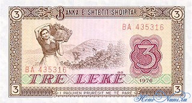 http://homonumi.ru/pic/n/Albania/P-41-f.jpg