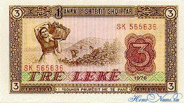 http://homonumi.ru/pic/n/Albania/P-41a-f.jpg