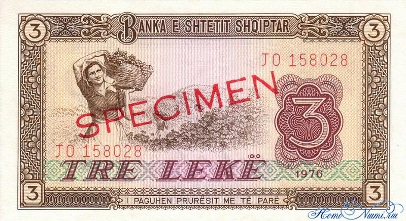 http://homonumi.ru/pic/n/Albania/P-41s2-f.jpg