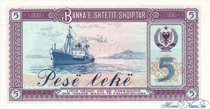 http://homonumi.ru/pic/n/Albania/P-42s2-b.jpg