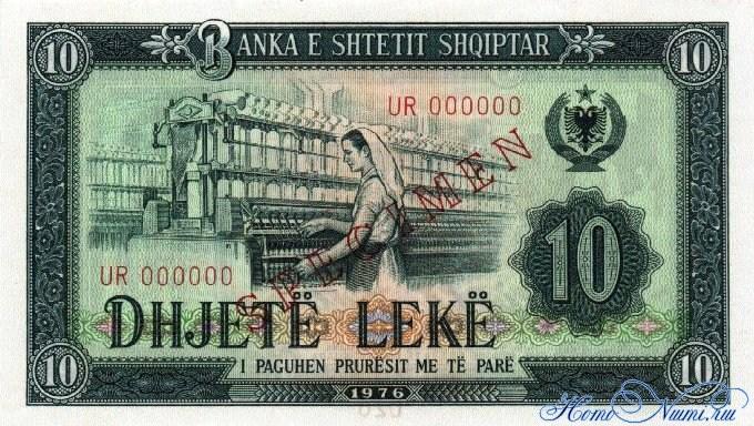 http://homonumi.ru/pic/n/Albania/P-43s1-f.jpg