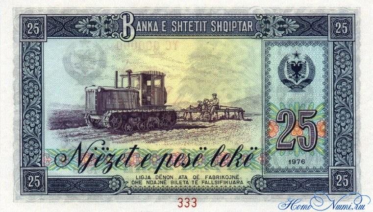 http://homonumi.ru/pic/n/Albania/P-44s1-b.jpg