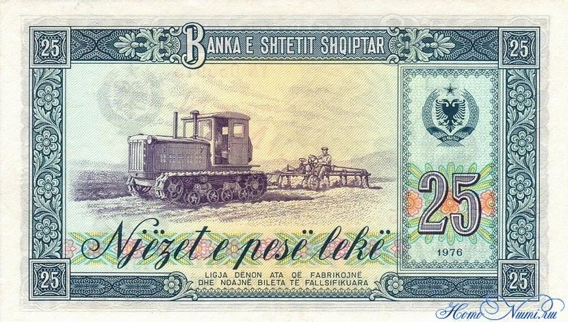 http://homonumi.ru/pic/n/Albania/P-44s2-b.jpg