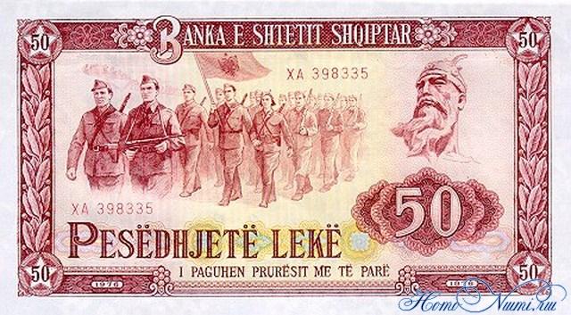 http://homonumi.ru/pic/n/Albania/P-45-f.jpg