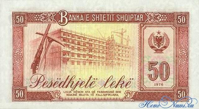 http://homonumi.ru/pic/n/Albania/P-45a-b.jpg