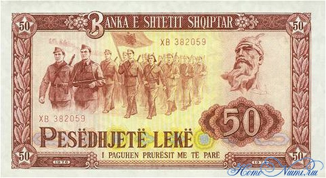 http://homonumi.ru/pic/n/Albania/P-45a-f.jpg
