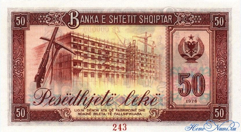 http://homonumi.ru/pic/n/Albania/P-45s1-b.jpg