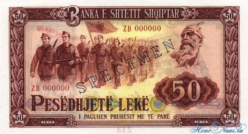 http://homonumi.ru/pic/n/Albania/P-45s1-f.jpg