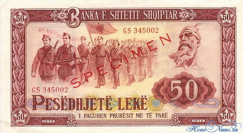 http://homonumi.ru/pic/n/Albania/P-45s2-f.jpg