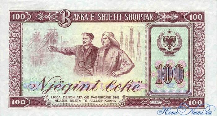 http://homonumi.ru/pic/n/Albania/P-46a-b.jpg