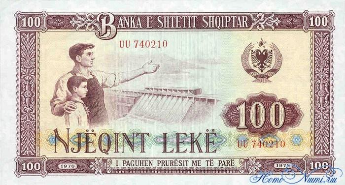 http://homonumi.ru/pic/n/Albania/P-46a-f.jpg