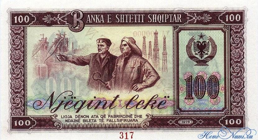 http://homonumi.ru/pic/n/Albania/P-46s1-b.jpg