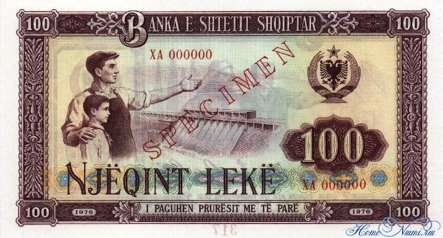 http://homonumi.ru/pic/n/Albania/P-46s1-f.jpg
