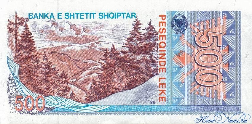http://homonumi.ru/pic/n/Albania/P-48b-b.jpg