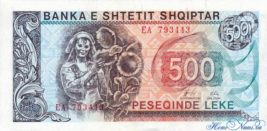 http://homonumi.ru/pic/n/Albania/P-48b-f.jpg
