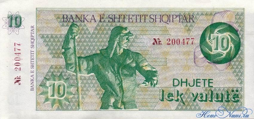 http://homonumi.ru/pic/n/Albania/P-49a-f.jpg
