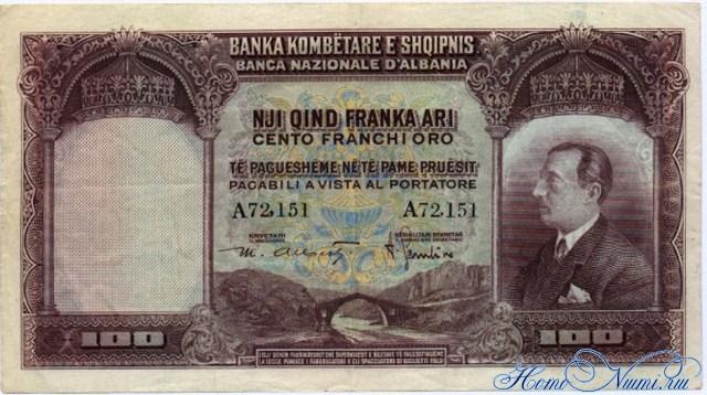 http://homonumi.ru/pic/n/Albania/P-4a-f.jpg