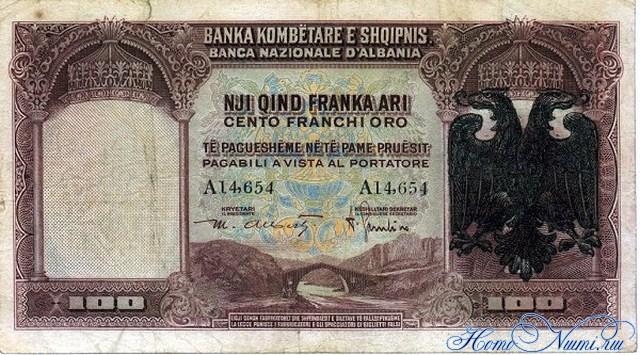 http://homonumi.ru/pic/n/Albania/P-5-f.jpg