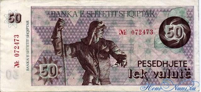 http://homonumi.ru/pic/n/Albania/P-50a-f.jpg
