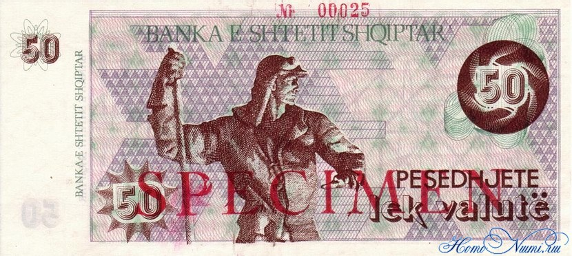 http://homonumi.ru/pic/n/Albania/P-50s-f.jpg