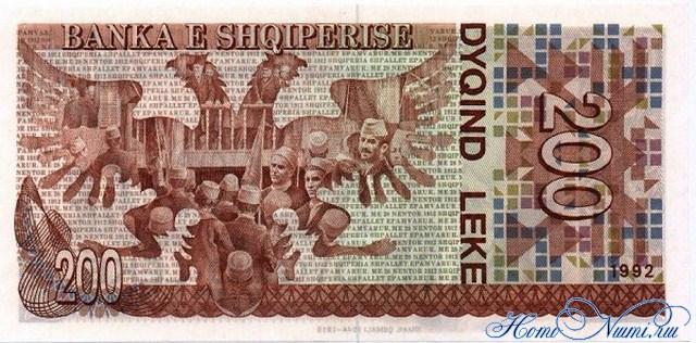 http://homonumi.ru/pic/n/Albania/P-52-b.jpg